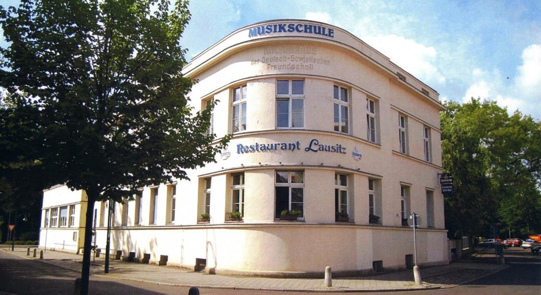 Musikschule Forst – Bürgerzentrum